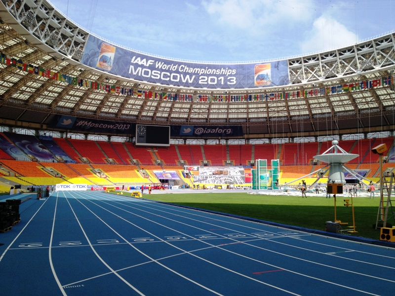 Moscow throwing venue 6